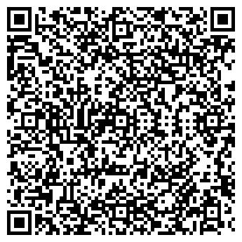 QR-код с контактной информацией организации Алтема, ТОО