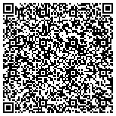QR-код с контактной информацией организации Ashat Cargo Trade (Асхат Сарго Трэйд), ТОО торговая компания