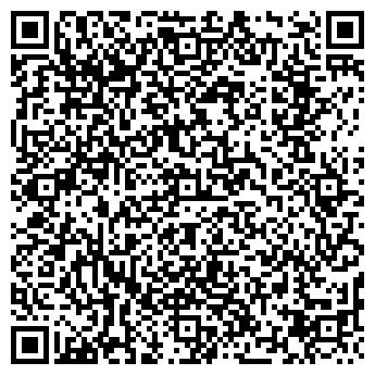 QR-код с контактной информацией организации Сэндвич Mobil,ТОО