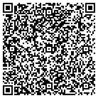 QR-код с контактной информацией организации Галимов Ю. Г., ИП