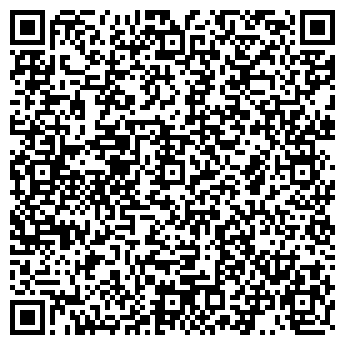QR-код с контактной информацией организации Trust-Vier (Траст-Вир), ТОО