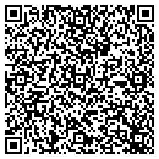 QR-код с контактной информацией организации ПОЛЕ