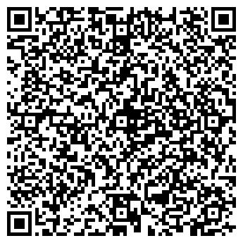 QR-код с контактной информацией организации Тайгета, ТОО