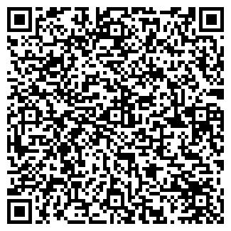 QR-код с контактной информацией организации Master-Hand, ТОО