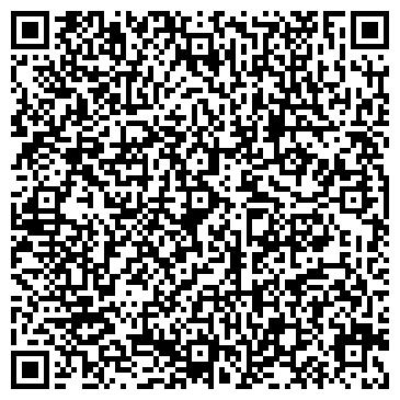 QR-код с контактной информацией организации Ваши окна, ТОО