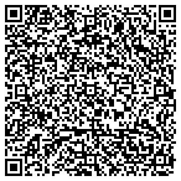 QR-код с контактной информацией организации West Пласт, ТОО