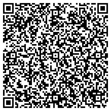 QR-код с контактной информацией организации Diamond-Technology (Диамонд-Технолоджи), ТОО