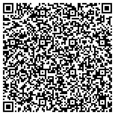 QR-код с контактной информацией организации Дисконт - Север, ТОО