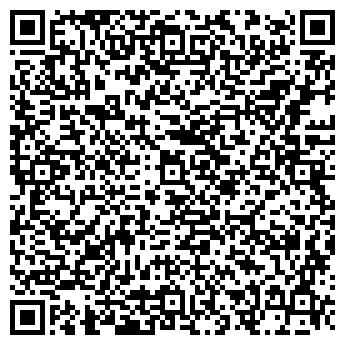 QR-код с контактной информацией организации Юнистил, ТОО