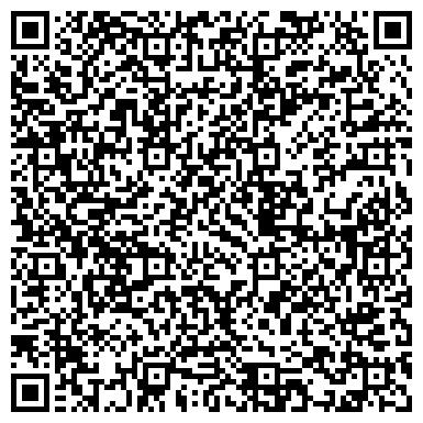 QR-код с контактной информацией организации Новая Кровля, ТОО