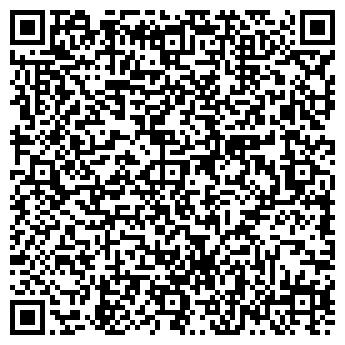QR-код с контактной информацией организации Асыл-сапа, ИП