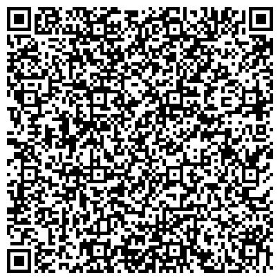 QR-код с контактной информацией организации K-Group of Companies (К-групп Компании), ТОО