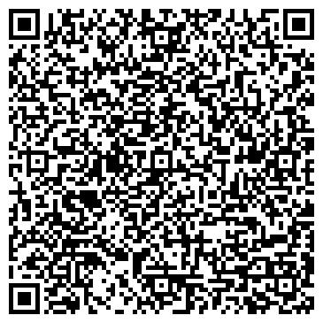 QR-код с контактной информацией организации Алматинская дорожно-строительная компания, ТОО