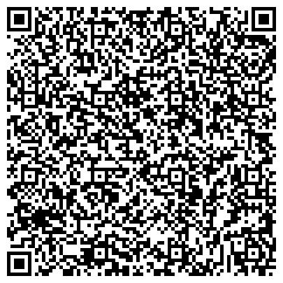 QR-код с контактной информацией организации Строительные нерудные материалы, ТОО