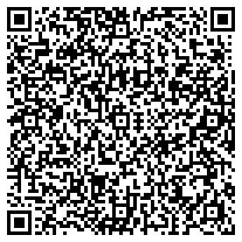 QR-код с контактной информацией организации Астана курылыс, ТОО