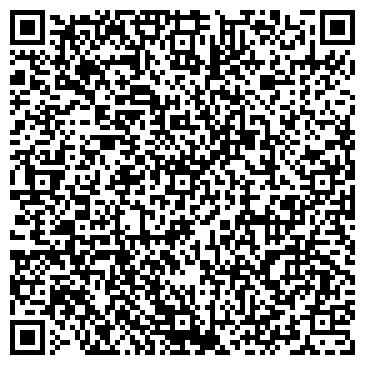 QR-код с контактной информацией организации Стэка-проект, ТОО