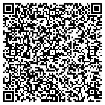 QR-код с контактной информацией организации Контраст Азия, ТОО