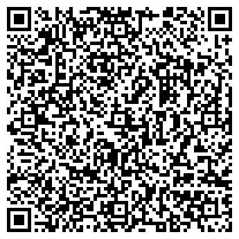 QR-код с контактной информацией организации РЭЛ - 23, ТОО