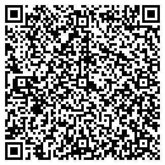 QR-код с контактной информацией организации Илимстрой, ТОО