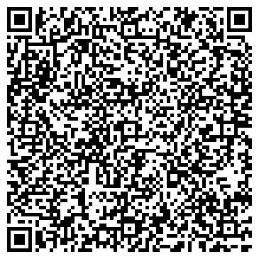 QR-код с контактной информацией организации АБЗ - Дорстрой (Филиал), ТОО