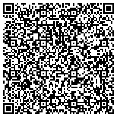 QR-код с контактной информацией организации ЛивКос-Север, ТОО
