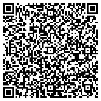 QR-код с контактной информацией организации Эшел, ТОО