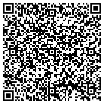 QR-код с контактной информацией организации Даму ПВ, ТОО