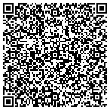 QR-код с контактной информацией организации Эскор, ТОО