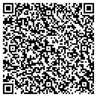 QR-код с контактной информацией организации Бригада Артура