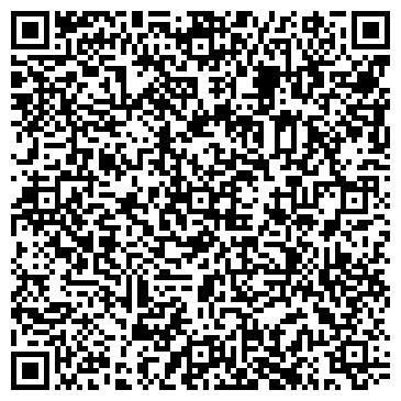 QR-код с контактной информацией организации New Stone (Нью Стоун), ТОО