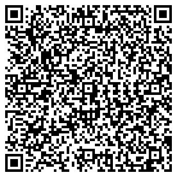 QR-код с контактной информацией организации РАДАР ТОО
