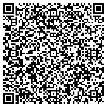 QR-код с контактной информацией организации Fusion (Фьжен), ТОО