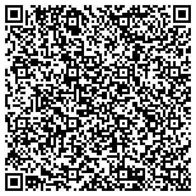 QR-код с контактной информацией организации Welcome Asia (Вэлком Азия),ТОО