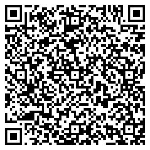 QR-код с контактной информацией организации АНТАРЕЙ