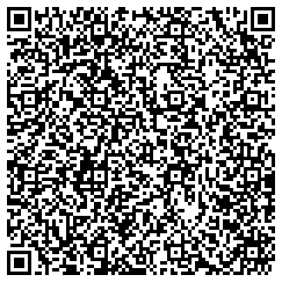QR-код с контактной информацией организации Управление производственно-технологической комплектации, ТОО