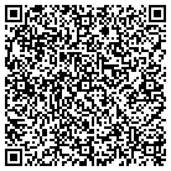 QR-код с контактной информацией организации Адэкодор, ТОО