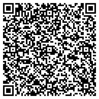QR-код с контактной информацией организации ИП Эксклюзив