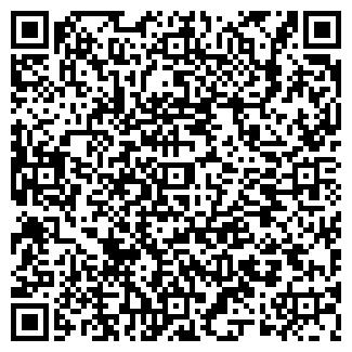 QR-код с контактной информацией организации ТОО «ГРАНТ»