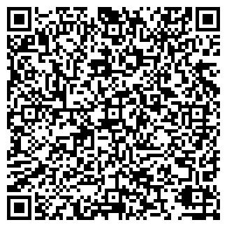 """QR-код с контактной информацией организации ООО """"Айтимэн"""""""