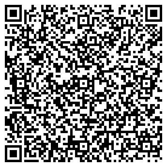 QR-код с контактной информацией организации ИСКРА, ФАБРИКА, ЗАО