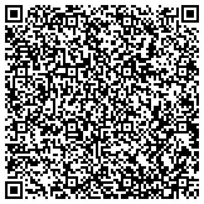 """QR-код с контактной информацией организации Общество с ограниченной ответственностью ООО """"Вира Вест"""" Кровельные материалы в Бресте"""
