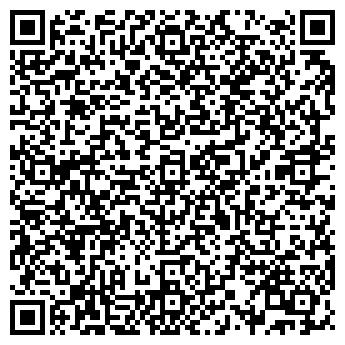 QR-код с контактной информацией организации ТОО «Стекломир»