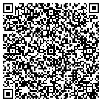 QR-код с контактной информацией организации PakHan