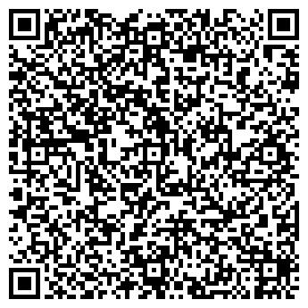 """QR-код с контактной информацией организации ООО """"Видистар"""""""