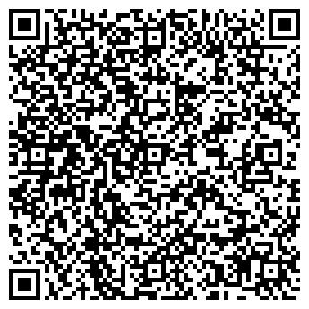 QR-код с контактной информацией организации ООО «БелАВстрой»