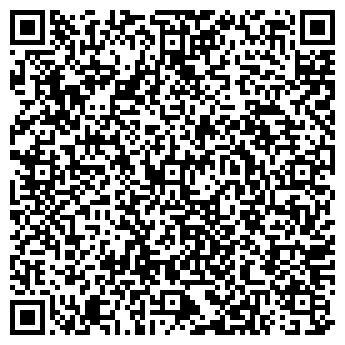 QR-код с контактной информацией организации ТОВ «Волстас»