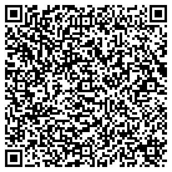 """QR-код с контактной информацией организации ИП. """" Универсал"""""""