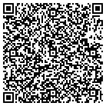 QR-код с контактной информацией организации Stone exclusive.