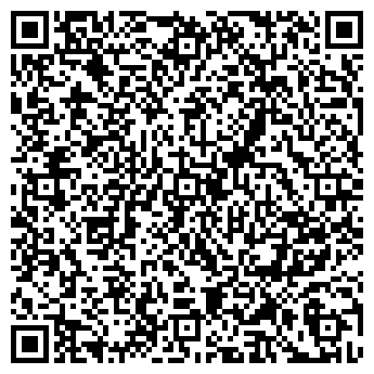 """QR-код с контактной информацией организации ТОО """"KEREGE HOMES"""""""
