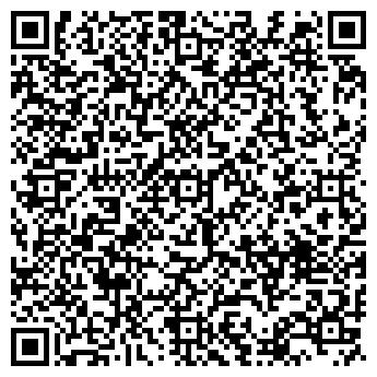 """QR-код с контактной информацией организации TOO """"ADIL TRADING1"""""""